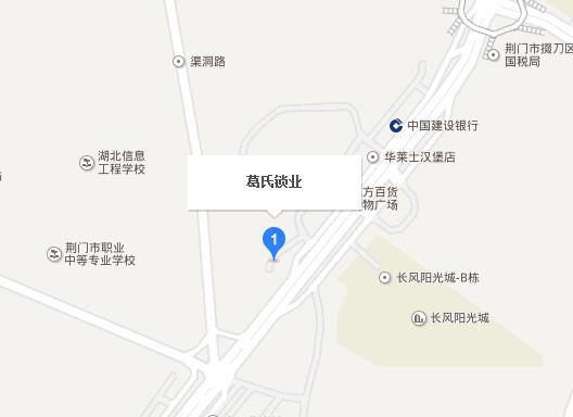 地 址:雷火电竞竞猜市掇刀区虎牙关大道40号(东方百货购物广场南侧)